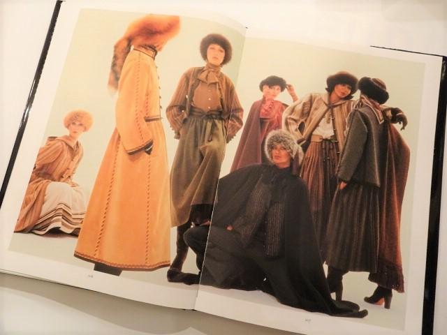 Yves Saint Laurent rive gauche.~1976 Russian Collection~